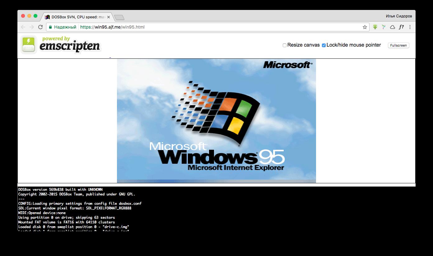 Разработчик запустил Windows 95 в интернете