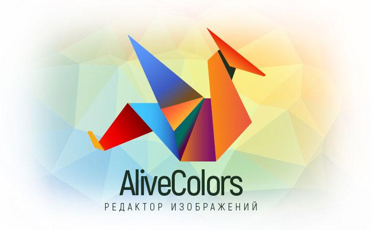 В России выпустили первый отечественный фотошоп за $1 млн