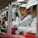 Apple может построить большие заводы на территории США