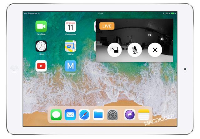 Apple добавила в iOS 11 режим «картинка в картинке» для камер HomeKit