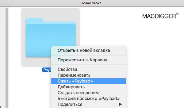 Как установить два одинаковых приложения на iOS 10 без джейлбрейка