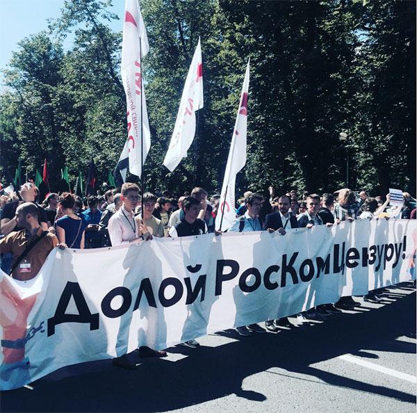 Фотофакт: в Москве прошло шествие против Роскомнадзора и за отмену ограничений в интернете