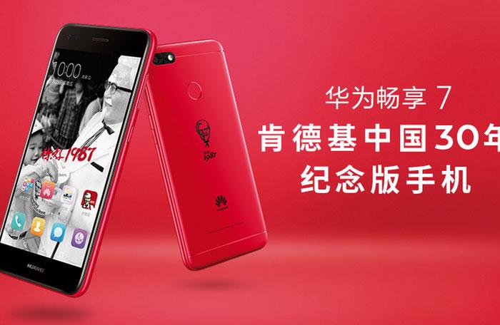 KFC выпустила фирменный смартфон