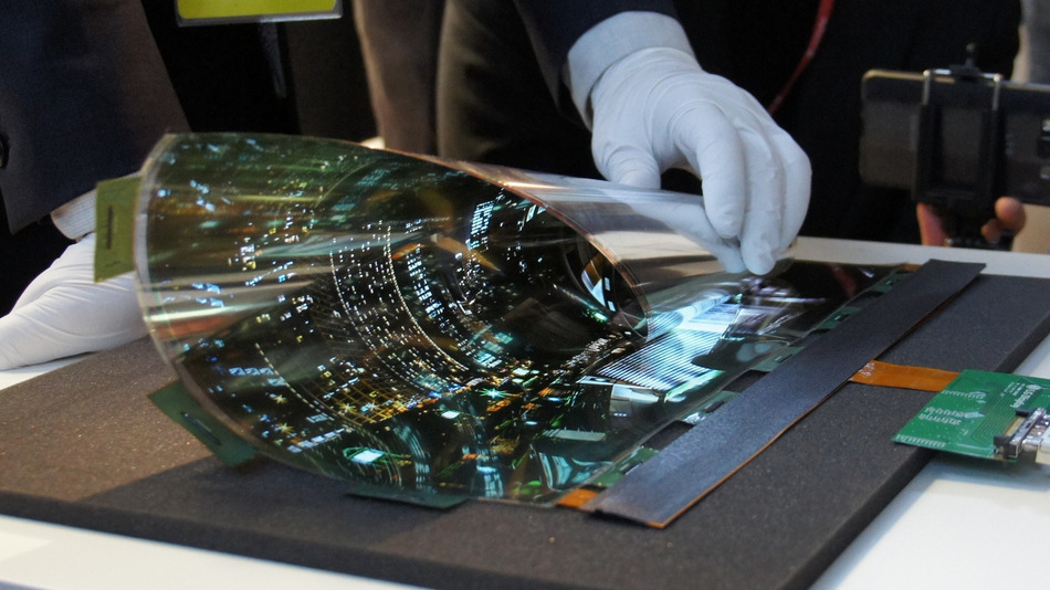 LG Display инвестирует $13,5 млрд в ускорение производства OLED-панелей