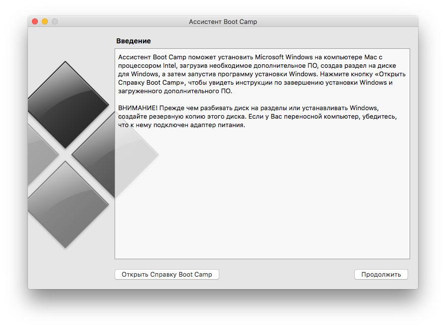 Как безболезненно перейти с Windows-ПК на Mac: 15 советов