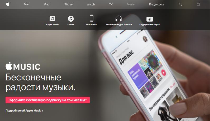 Ушла эпоха: Apple прекращает поддержку iPod nano и shuffle