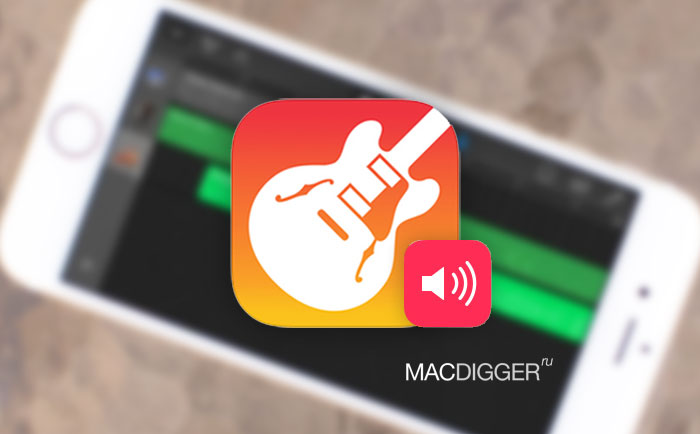 Как сделать рингтон на iPhone из любой песни [без джейлбрейка]
