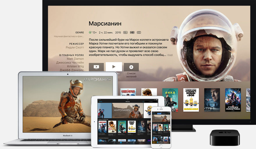 Apple выпустила iTunes 12.6.2 с исправлением ошибок и повышением быстродействия