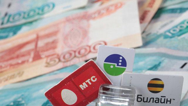 Россиян предупредили о росте тарифов на сотовую связь после отмены роуминга внутри России по требованию ФАС