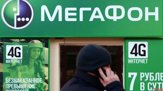 «МегаФон» тоже переведет клиентов на новые тарифы с повышенной абонентской платой