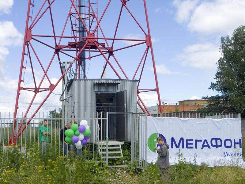 «МегаФон» прокомментировал требование ФАС отменить плату за роуминг внутри России