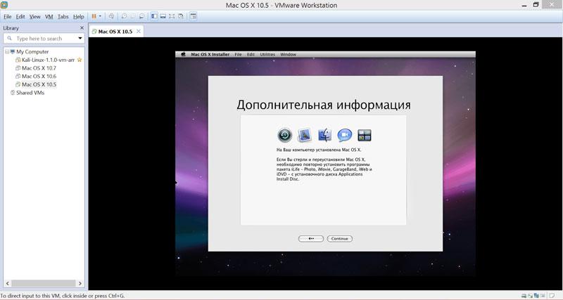 Как запустить Mac OS X на ПК с Windows 10, 8, 7 и XP