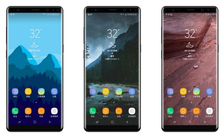 Samsung Galaxy Note 8 сможет похвастаться 8 ГБ оперативной памяти