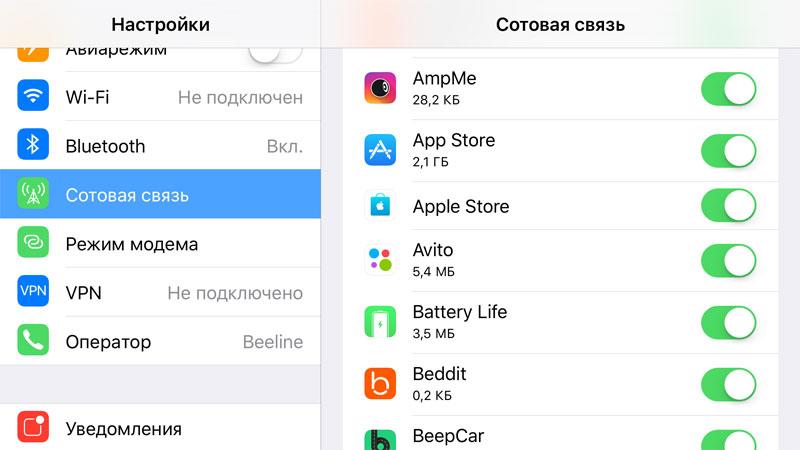 Что делать, если iPhone не может подключиться к App Store