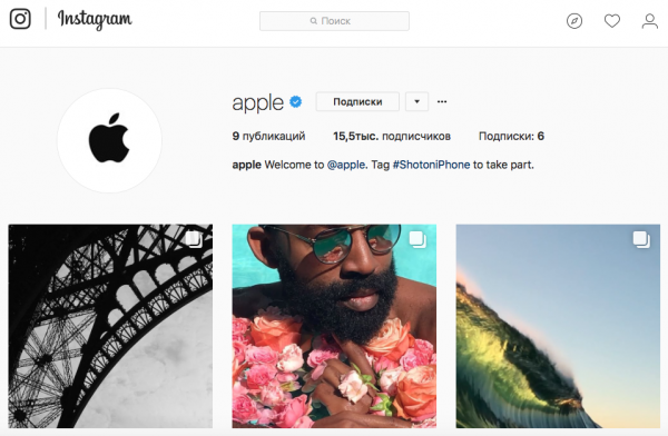Apple завела аккаунт в Instagram
