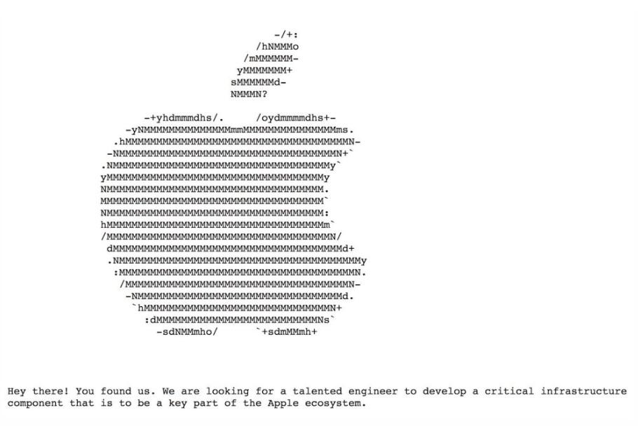 Apple тайно ищет инженера