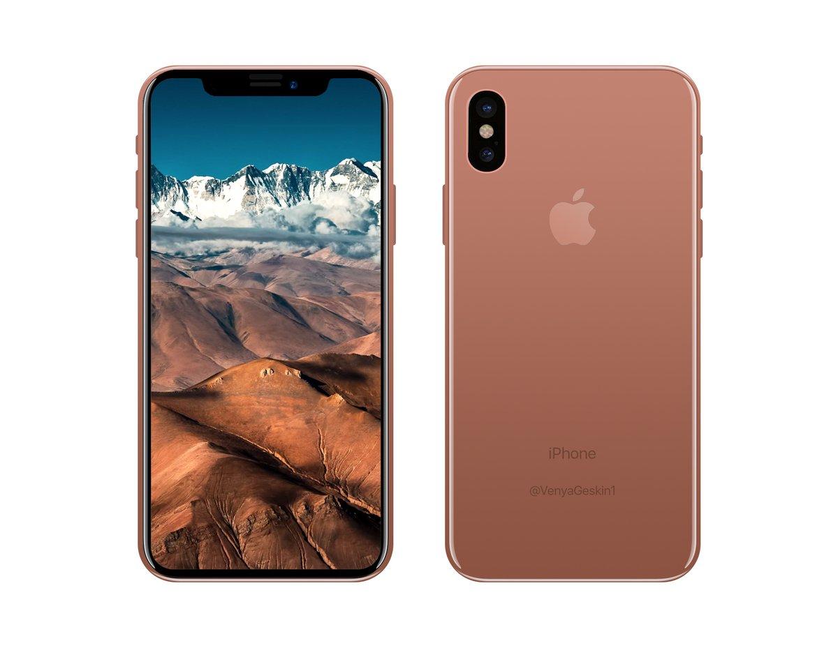 Слухи: Золотистый iPhone 8 в Apple называют «Blush Gold»