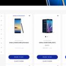 Samsung случайно добавила Galaxy Note 8 в свой онлайн-магазин