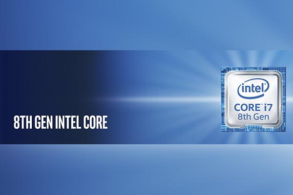 Процессоры нового поколения Intel будут представлены в этом месяце