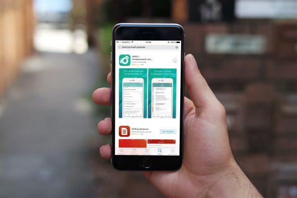 Как создать лучшее приложение для отслеживания оценок и проиграть городским властям