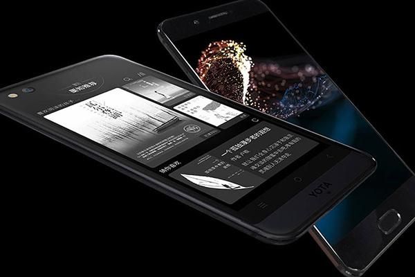 В сети появились характеристики и фотографии YotaPhone 3