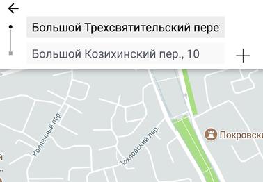 Новая функция в Uber: поездки с несколькими остановками