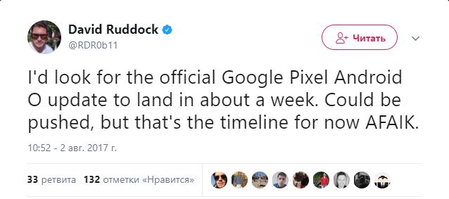 Официальный релиз Android O может состояться на следующей неделе