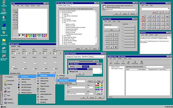 Windows 95 сегодня исполняется 22 года