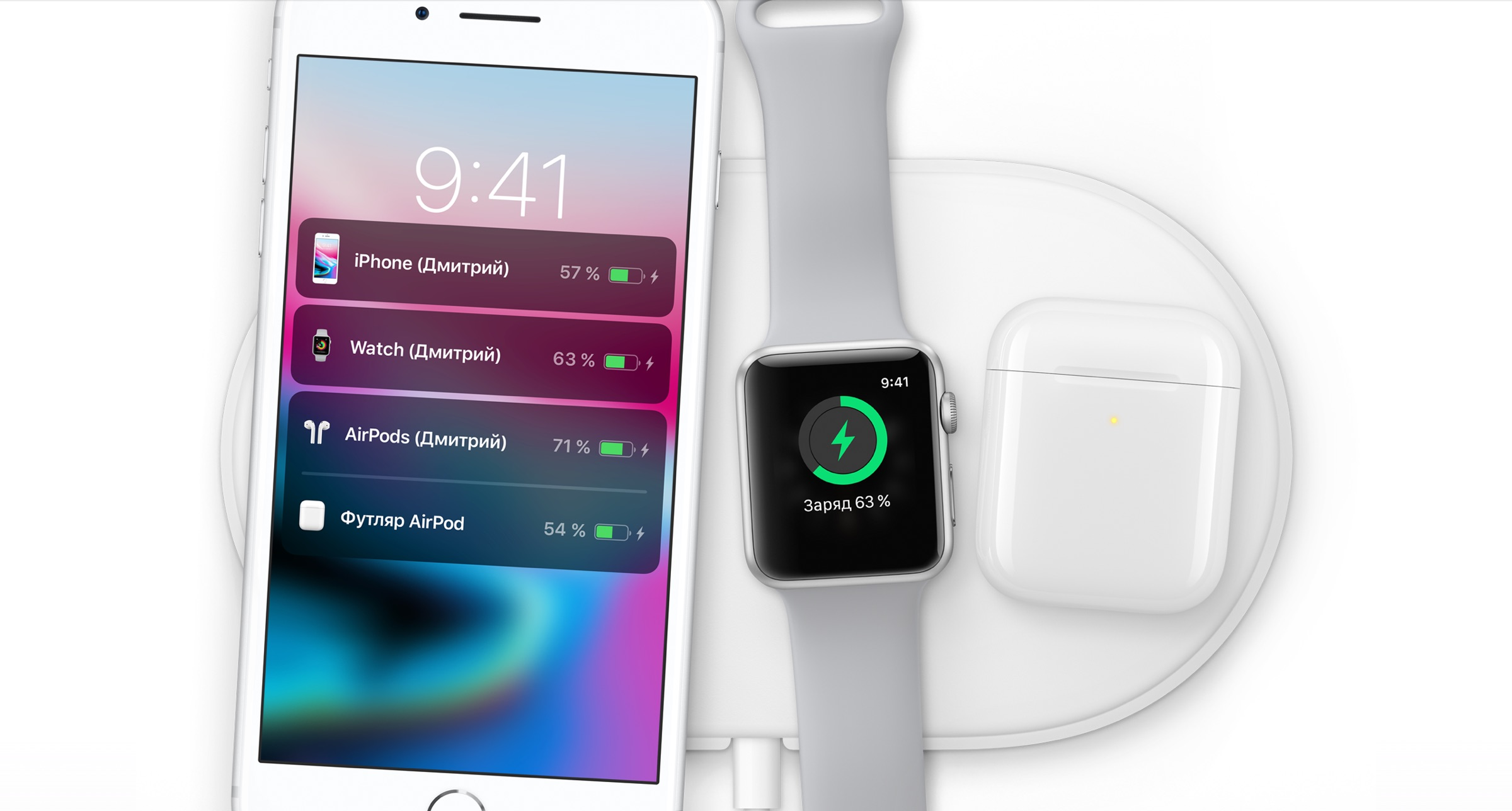 Apple анонсировала AirPower – беспроводную зарядку для iPhone Х, 8/8 Plus, Apple Watch и AirPods