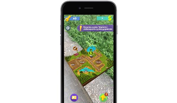 7 бесплатных приложений и игр с дополненной реальностью