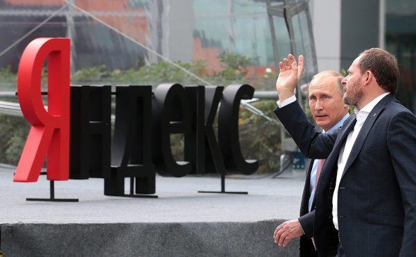 Владимир Путин впервые посетил офис «Яндекса»