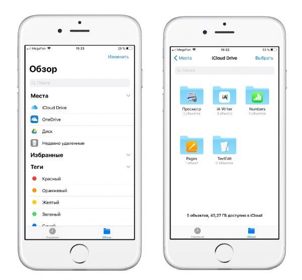 Полный обзор iOS 11: лучше, чем прежде