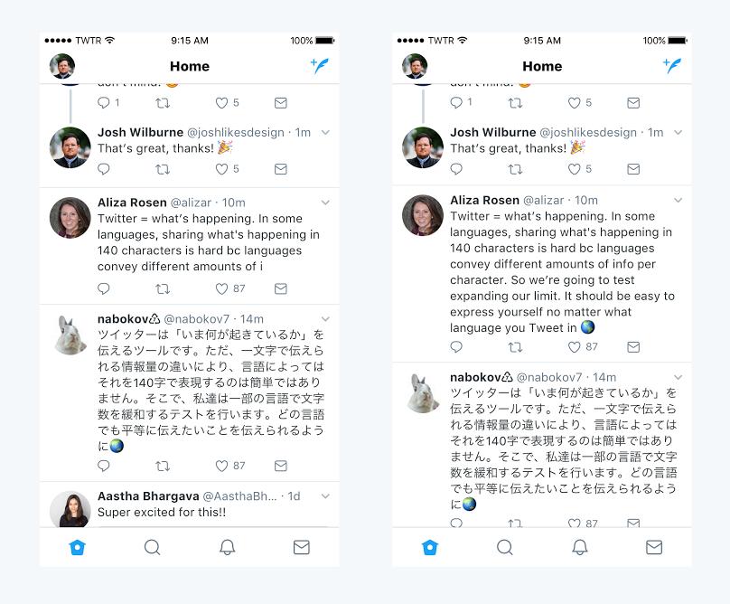 Twitter отменяет лимит в 140 символов