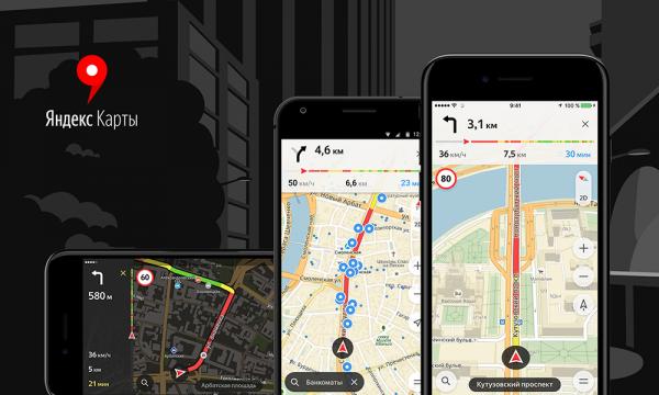 «Яндекс.Карты» получили поддержку дополненной реальности