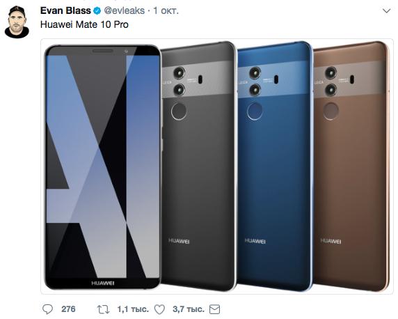 В сеть слили дизайн Huawei Mate 10 Pro