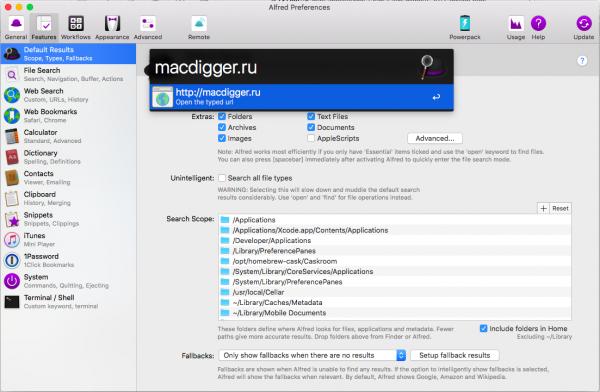 Подборка самых востребованных программ для Mac