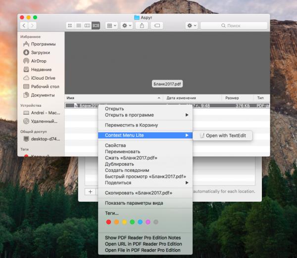 Как добавить опцию «Открыть с помощью…» в любое приложение на MacBook