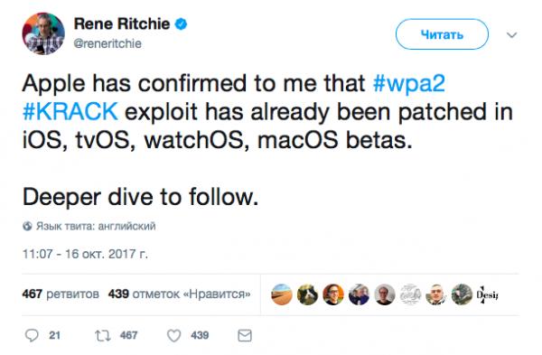 Apple закрыла уязвимость WPA2