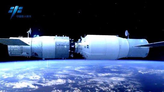 Китайский «космический грузовик» сгорает в атмосфере нашей планеты