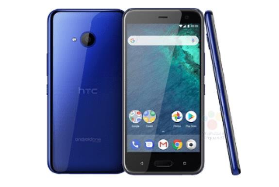Эван Бласс: HTC U11 Plus не будет представлен 2 ноября