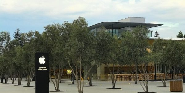 Центр для посетителей Apple Park будет открыт до конца 2017 года