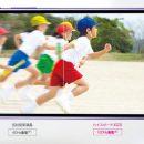 Дисплеи с тактовой частотой 120 герц приходят на смартфоны