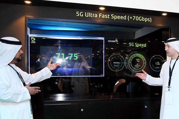 Насколько быстрым может быть 5G интернет?