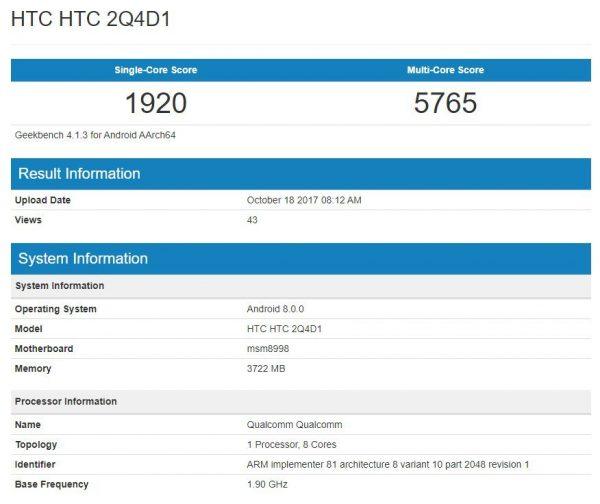 Характеристики HTC U11 Plus обнаружены на сайте Geekbench