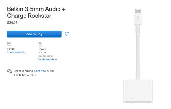 Новый адаптер от Belkin решит главную проблему последних iPhone