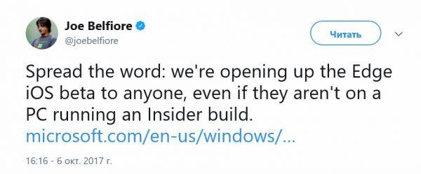 Microsoft открыла бета-тестирование Edge для iOS и Android