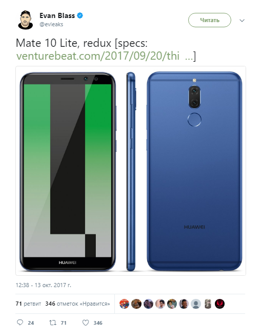 Еще один рендер Huawei Mate 10 попал в сеть