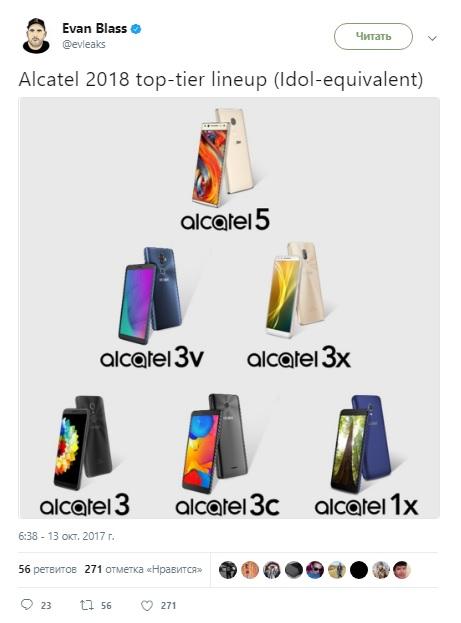 Эван Бласс сообщил о новой серии смартфонов Alcatel