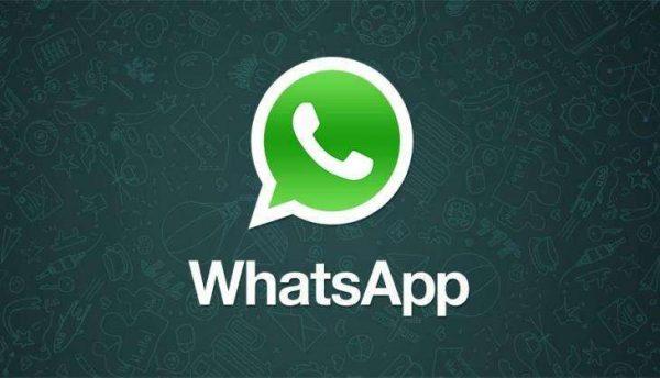 В WhatsApp теперь можно удалять отправленные сообщения