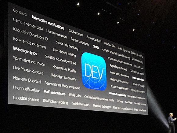 Apple открыла доступ к исходному коду ядра macOS и iOS